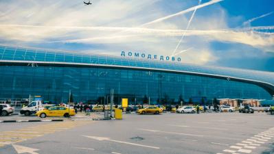 Выбираем отель для транзита в Москве