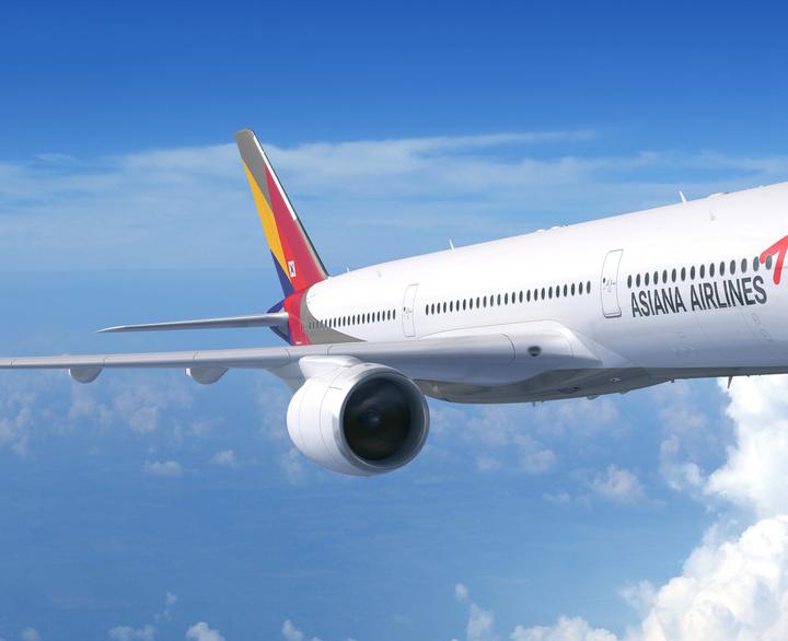 Asiana Airlines объявляет об отмене рейсов